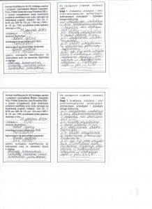 Świadectwo kwalifikacji Grupa 1 elektryczne środek